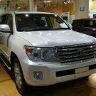2008-2013 Toyota Land Cruiser J200 Xenon Fog Lamp Driving Light Kit