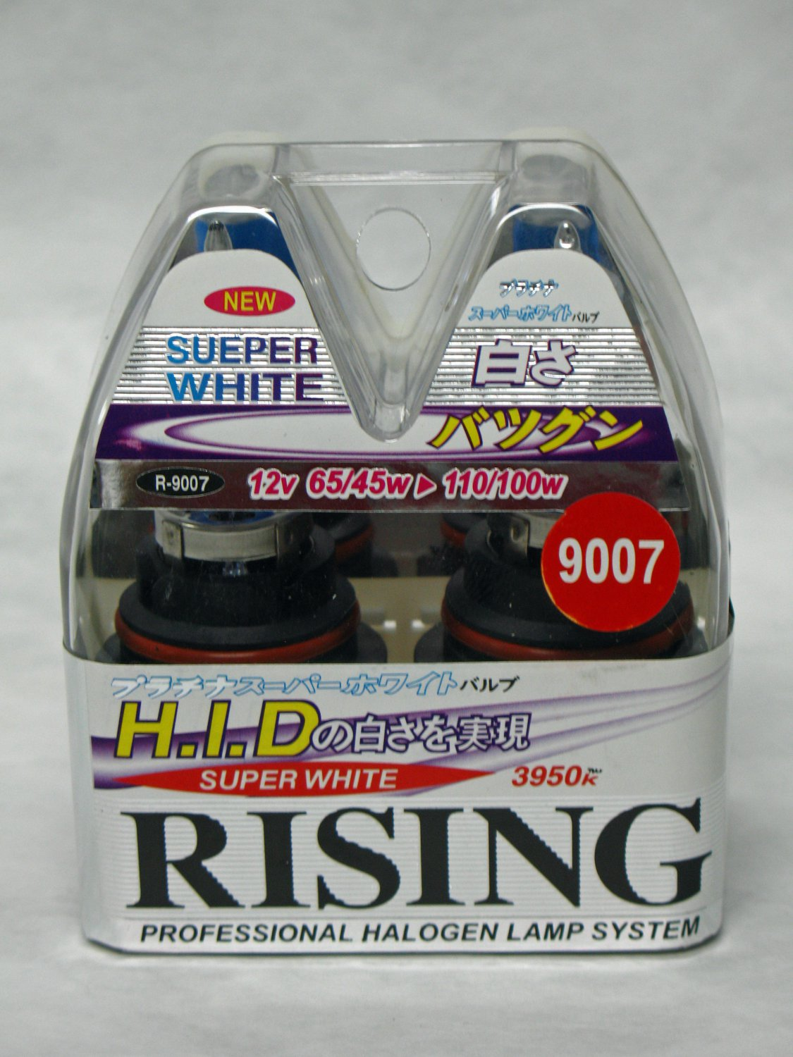 9007 Rising Super White 3950K 65/45W Halogen Replacement Headlight Bulb Set of 2 from Japan