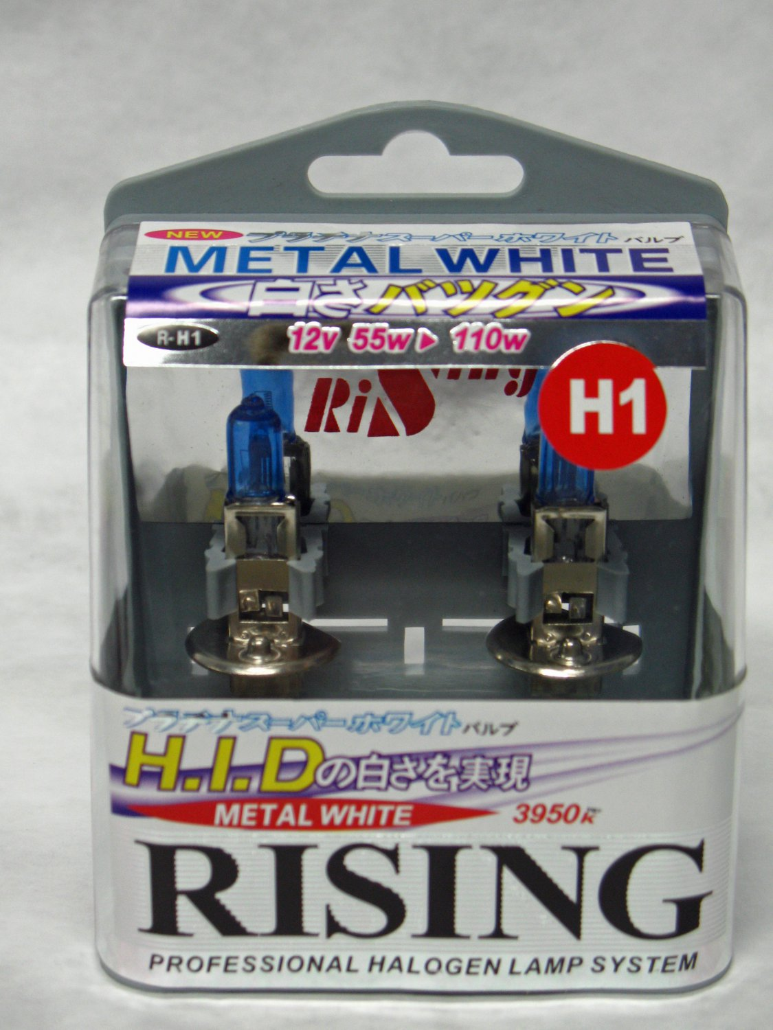 H1 Rising Super White 3950K 55W Halogen Replacement Light Bulb Set of 2 from Japan
