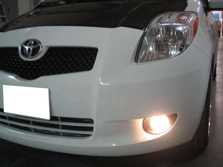 2006-2011 Toyota Yaris Xenon Fog Lamps Driving Lights