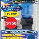PIAA 72822 3156 Xtreme White 27W Marker Light Bulbs (Twin Pack)