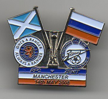 2008 UEFA Cup Final Pin Badge