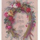 Antique Reward of Merit Horseshoe Roses Peonies Flowers Student School Teacher