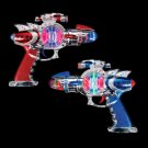 Super LASER GUN with lights & sound toy gift prize kids loot bag game...