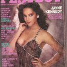 DAVID HAMILTON Photos From TENDER COUSINS - Playboy Magazine July 1981 - Jayne Kennedy