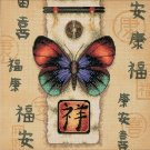 """Dimensions 35034 Oriental Butterfly Counted Cross Stitch Kit 10"""" X 10"""" 14 Count"""