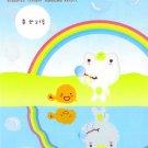 San-X Japan Kerori Rainbow Memo Pad