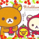San-X Japan Rilakkuma Strawberry Memo Pad #2