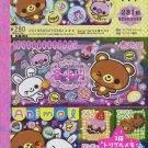 Q-Lia Japan Animal Dream Wonder Memo Pad kawaii