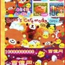 Q-Lia Japan Bear's Cafe Mode Money Memo Pad kawaii