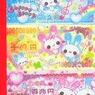 San-X Japan Cherry Berry Money Memo Pad