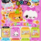 Crux Japan Lovely Momo Chan Origami Memo Pad kawaii