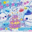 Crux Japan Ghost Memo Pad