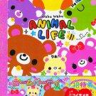Kamio Japan Animal Life Memo Pad