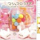Crux Japan Usagi Marshmallow Mini Memo Pad