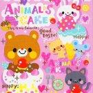 Pool Cool Japan Animal's Cake Mini Memo Pad