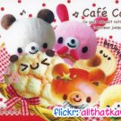 Kamio Japan Cafe Cafe Mini Memo Pad #9