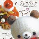 Kamio Japan Cafe Cafe Mini Memo Pad #6