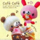 Kamio Japan Cafe Cafe Mini Memo Pad #5