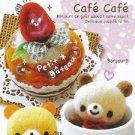 Kamio Japan Cafe Cafe Mini Memo Pad #3