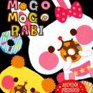 Kamio Japan Mogo Mogo Rabi Mini Memo Pad #1