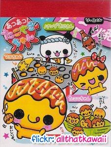 Kamio Japan Takoyaki Mini Memo Pad