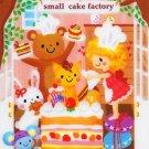 Mind Wave Japan Small Cake Factory Mini Memo Pad