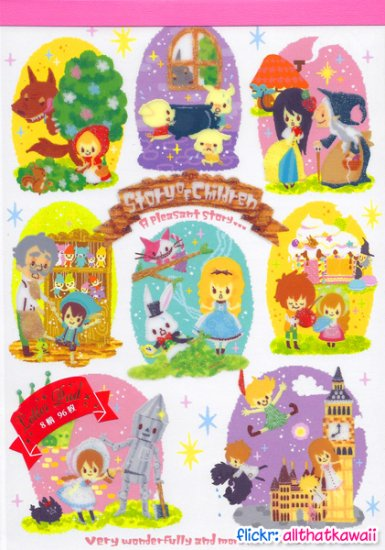 Crux Japan Story of Children Letter Pad