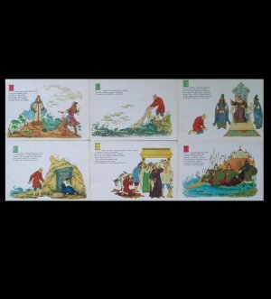COLLECTION OF SIX VINTAGE PUSHKIN CHILDRENS STORY POSTCARDS 1968