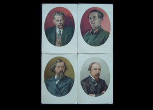 VINTAGE 1955 COLLECTION FOUR SOVIET AUTHORS POSTCARDS
