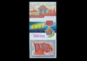 THREE VINTAGE GLORY OF SOVIET UNION CELEBRATION POSTCARDS