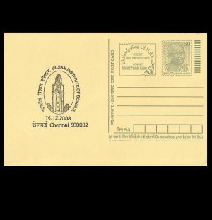 MAHATMA GANDHI STAMP POSTCARD WITH INDIAN INSTITUTE OF SCIENCE POSTMARK