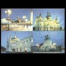 KIEV BY NIGHT SET OF FOUR LANDMARK CITY POSTCARDS
