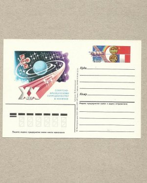 RUSSIAN SOVIET UNION FRANCE COOPERATION IN SPACE 4k STAMP CCCP POSTCARD 1986