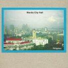 MANILA CITY HALL THE PHILIPPINES POSTCARD