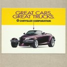 PLYMOUTH PROWLER CHRYSLER CORPORATION ADVERTISING POSTCARD