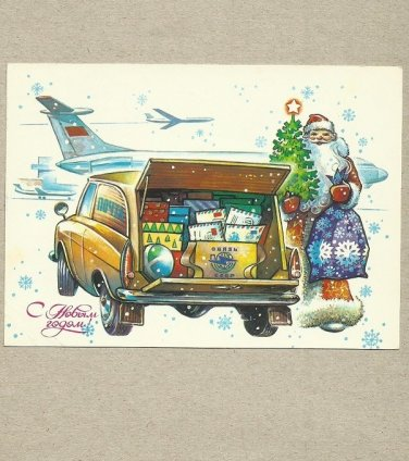 FATHER CHRISTMAS GRANDFATHER FROST MOSKVICH VAN POSTCARD 1981
