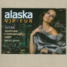 ALASKA FUR SALON UKRAINE ADVERTSING POSTCARD