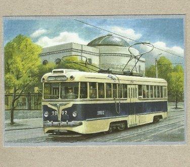 SOVIET ERA 1958 TRAM ON POSTCARD FROM THE UKRAINIAN POST OFFICE