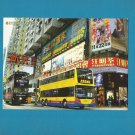 HONG KONG CITY BUS AND TROLLYBUS POSTCARD WITH STAMPS AND CANCELLATION 2013