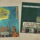 10th FRENCH SPRING FESTIVAL IN UKRAINE 2013 CINEMA ADVERTISING POSTCARDS