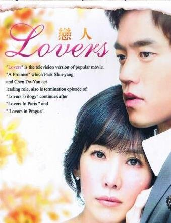 Lovers - Korean Drama BRAND NEW - Complete Episode