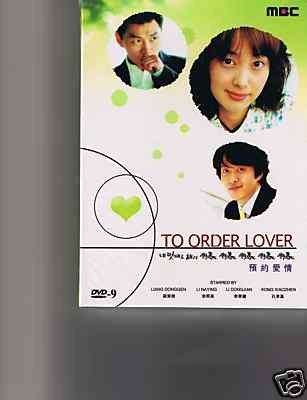 TO ORDER LOVE - Korean Drama Brand New - Complete Episode