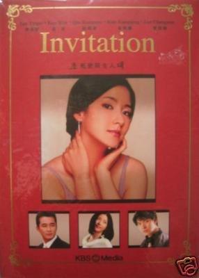 Invitation - Korean Drama Brand New - Complete Episode