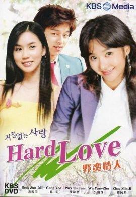 Hard Love - Korean Drama Brand New - Complete Epoisde