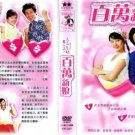 Wedding - Korean Drama Brand New