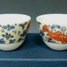 Asian Tea Cup Set