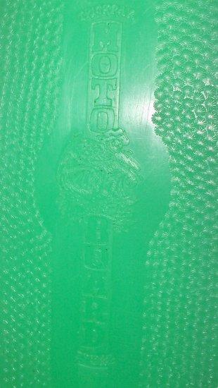 Mid 1970's D&L Motoboard Trickray Neon Green Plastic Skateboard