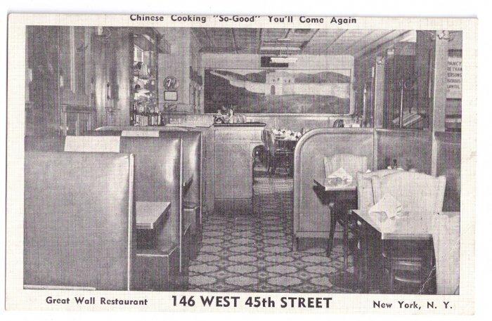 Great Wall Restaurant NY West 45th Advert E.C. Kropp Linen