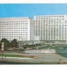 PA Harrisburg Labor & Industry Health & Welfare Buildings Vtg Postcard